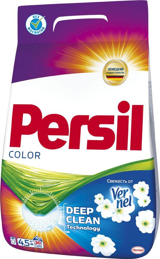 Стиральный порошок Persil Color. Свежесть от Vernel, 4,5 кг стиральный порошок persil свежесть от vernel 4 5кг