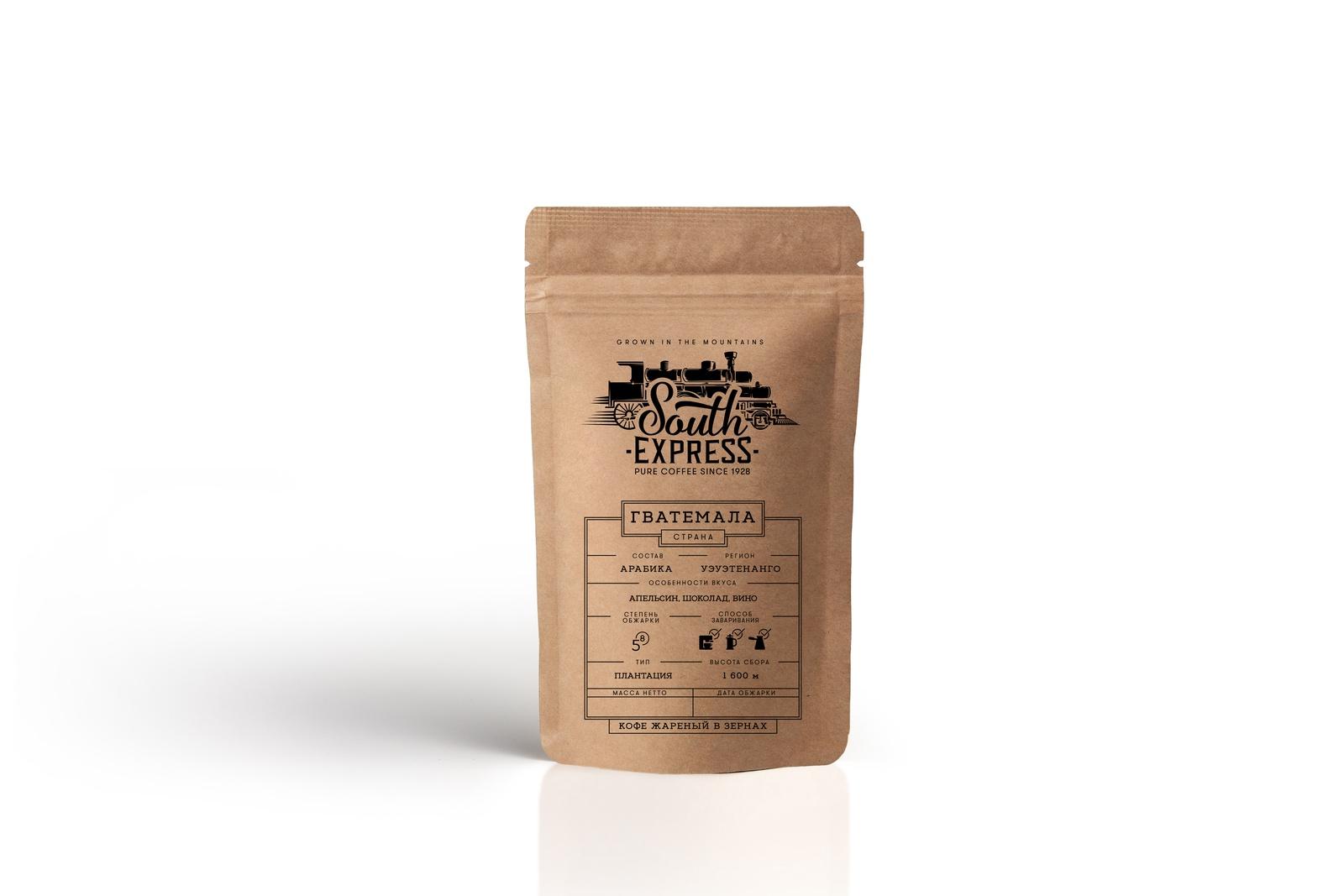 Кофе в зернах South Express ГВАТЕМАЛА УЭУЭТЕНАНГО, 250