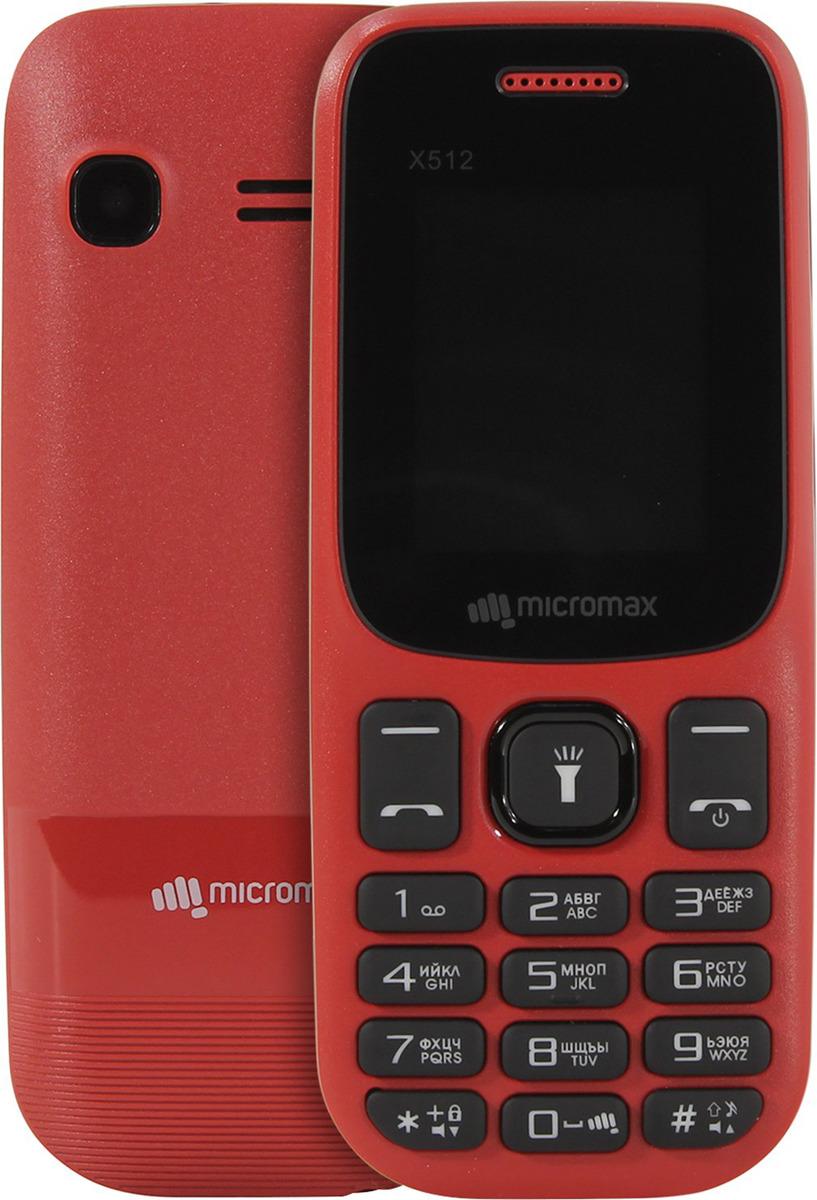 Мобильный телефон Micromax X512, красный