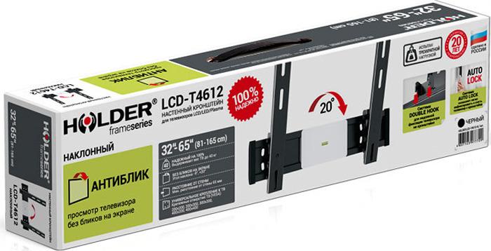 Кронштейн для телевизора Holder LCD-T4612, черный