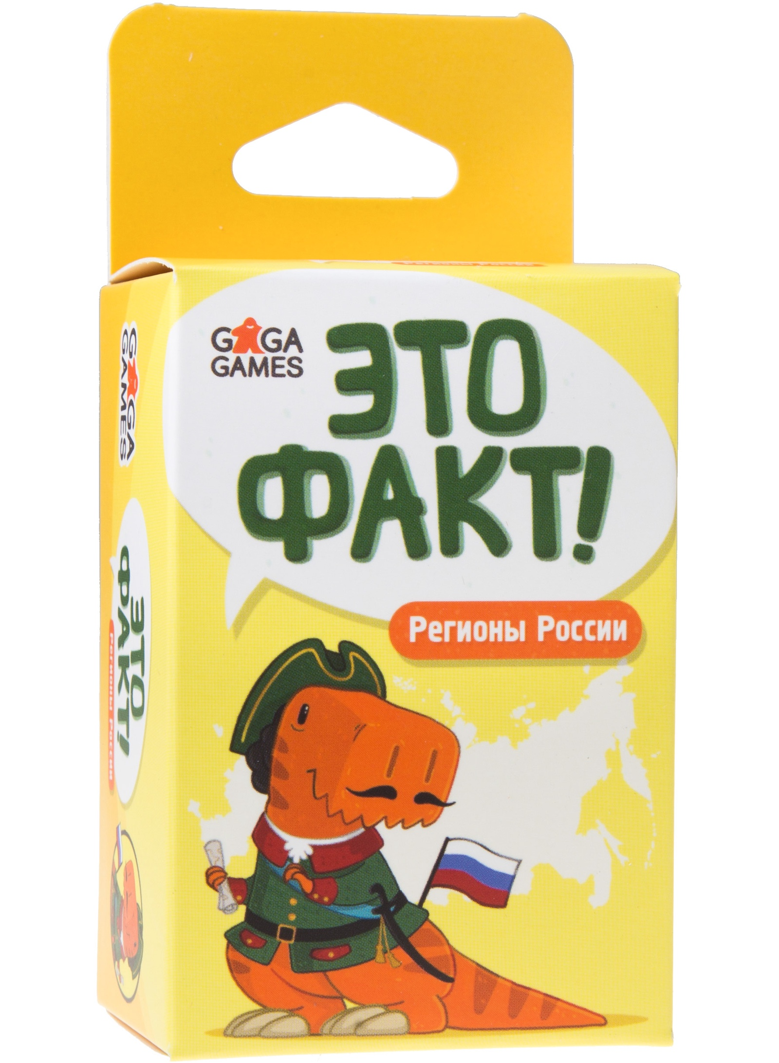 Настольная игра GaGa Это факт! Регионы России настольная игра gaga games развивающая это факт регионы россии gg129