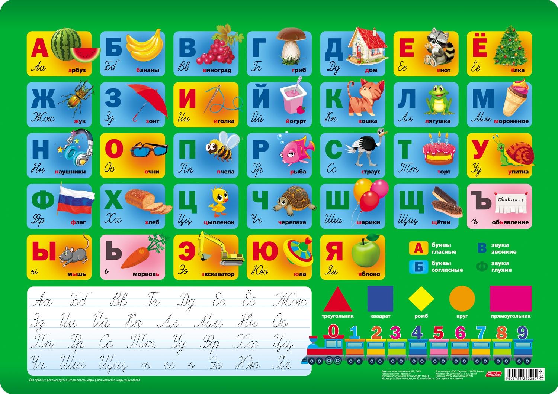 Доска для лепки HATBER Весёлые занятия с прописью формата А3
