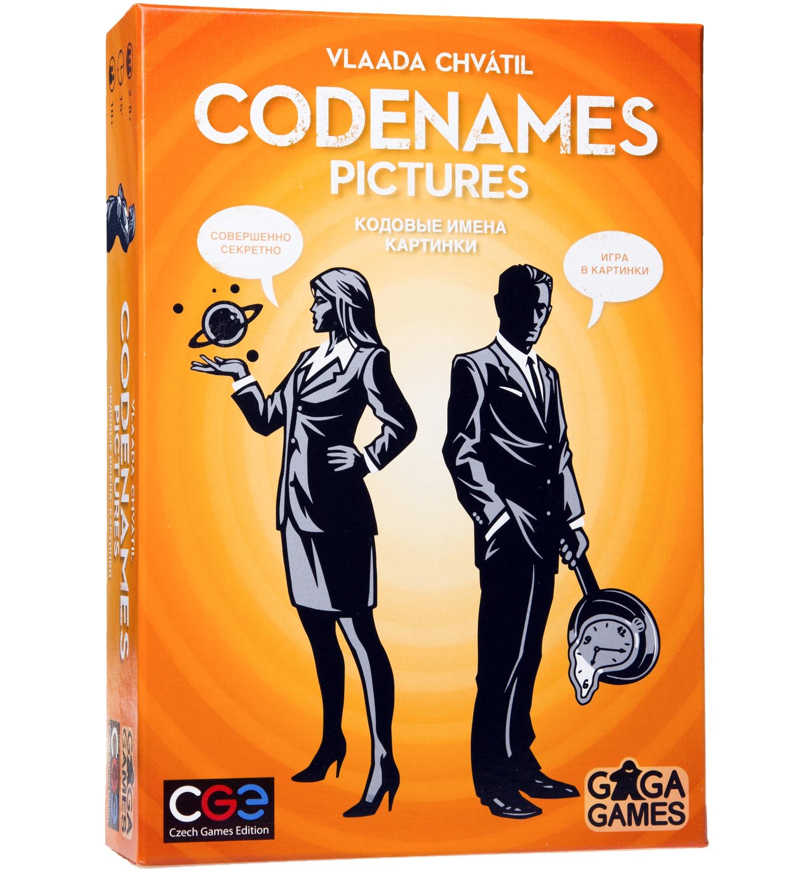 Настольная игра GaGa Кодовые имена. Картинки цена