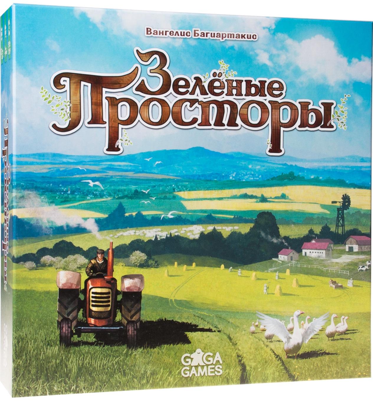 Настольная игра GaGa Зеленые Просторы