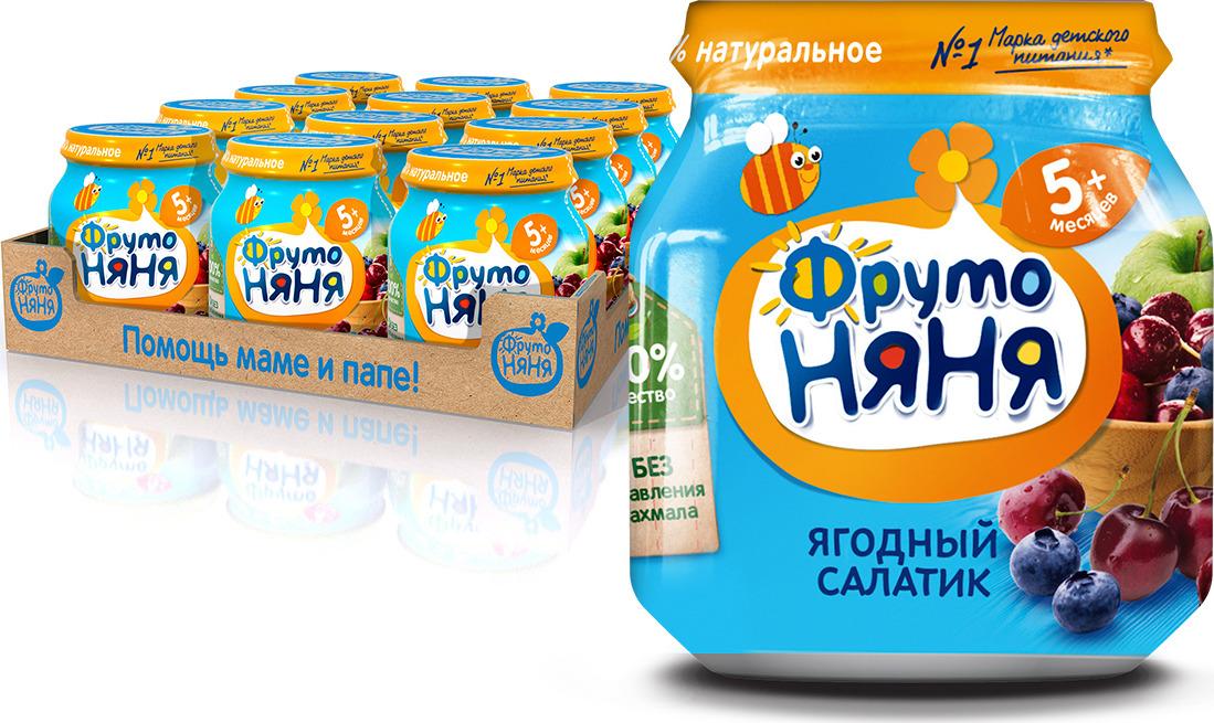 """ФрутоНяня """"Ягодный салатик"""" черника пюре с 5 месяцев, 12 шт по 100 г"""