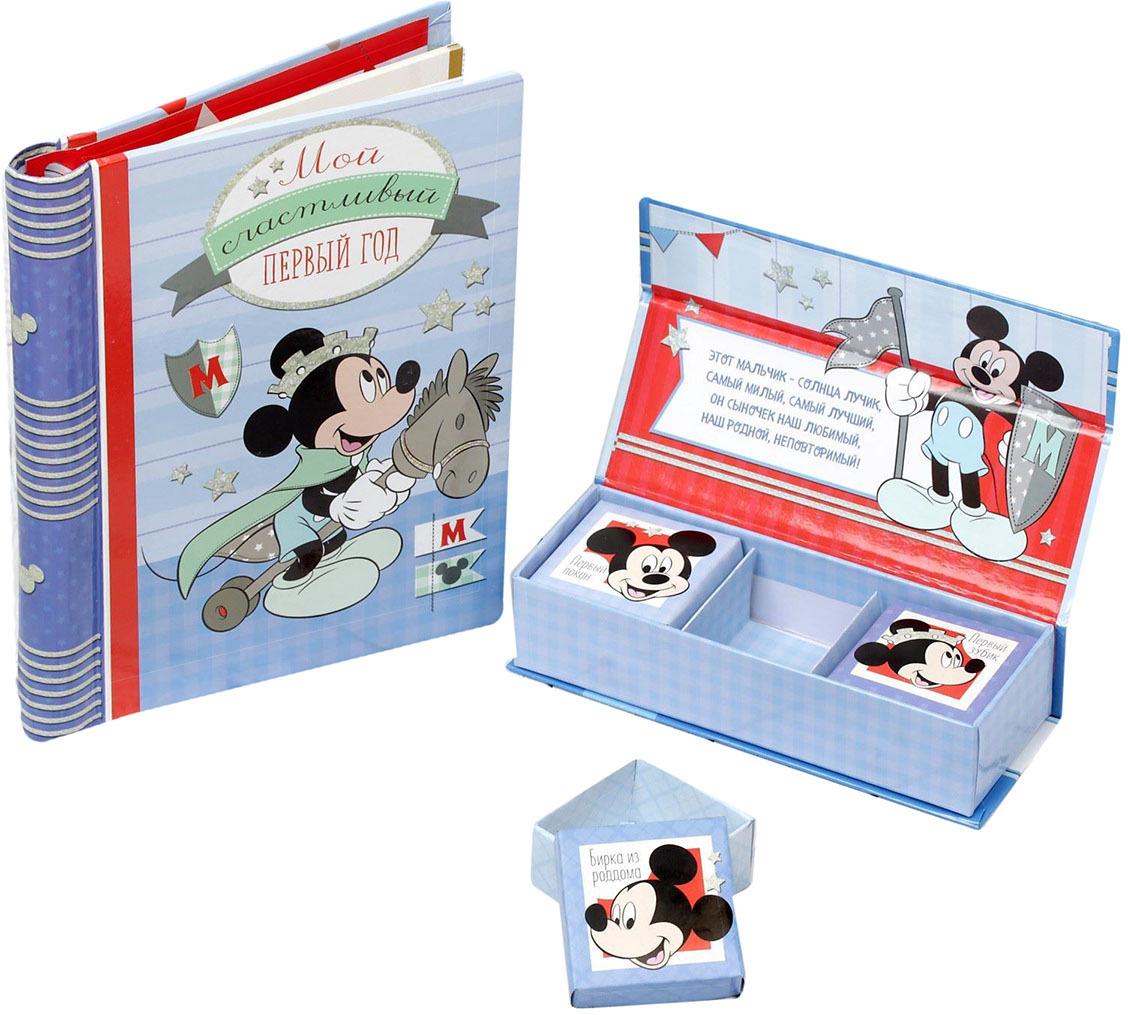 Сувенирный набор Disney Наш чудесный малыш, фотоальбом + памятные коробочки в пенале, 1903139, мультиколор сувенирный набор disney наш чудесный малыш фотоальбом памятные коробочки в пенале 1903139 мультиколор