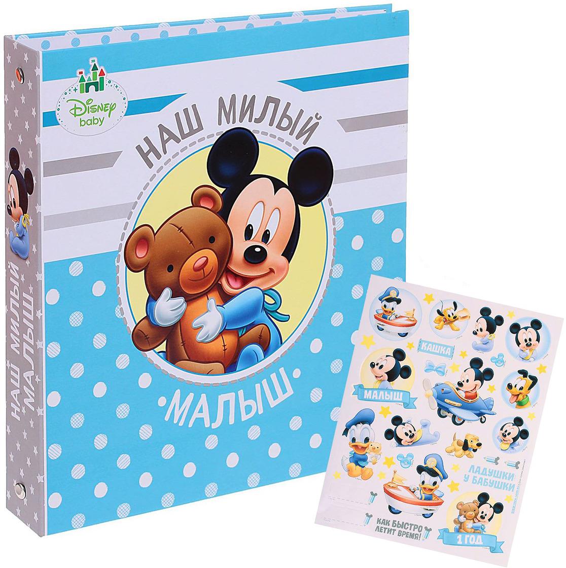 Фотоальбом Disney Наш милый малыш, на кольцах, с наклейками, 1466738, мультиколор, 21 х 23 х 4 см