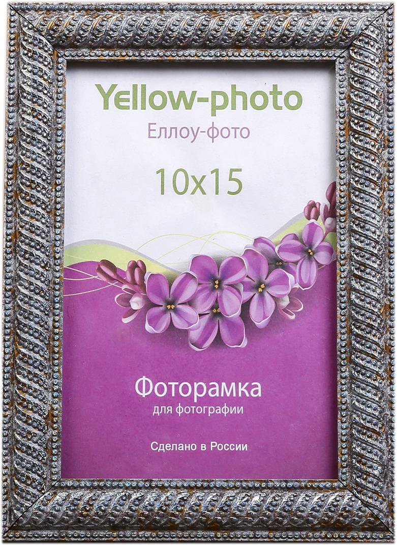 Фоторамка Карат, 4199006, серебристый, 18,5 х 13,5 х 1,5 см коробка подарочная veld co свадебный бабочки цвет слоновая кость 18 х 18 х 26 см