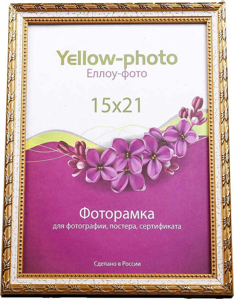 Фоторамка Камышок, 4199009, белый, 23,5 х 17,5 х 1,5 см