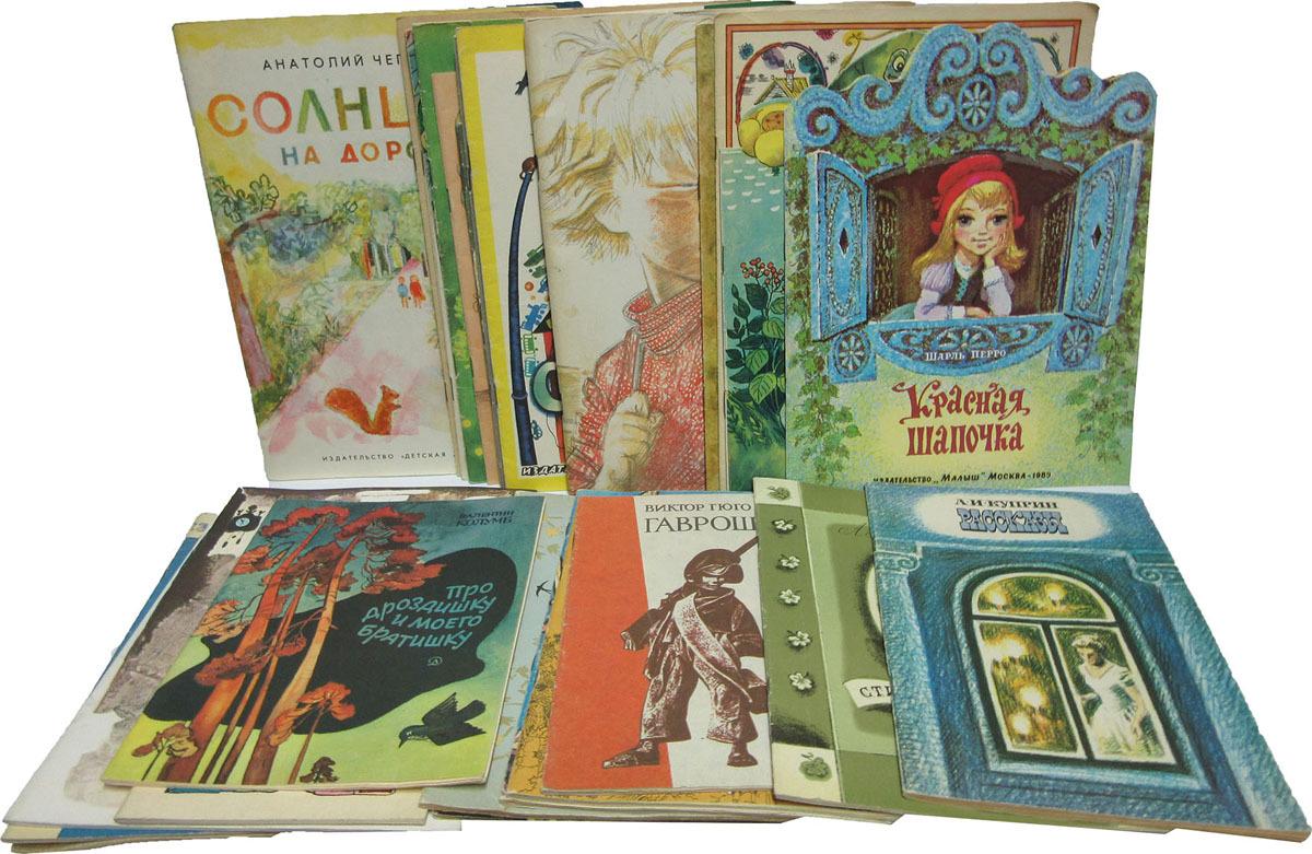 Рассказы, стихи и сказки детям. Советские иллюстрированные издания 70 - 80-х годов (комплект из 38 книг)