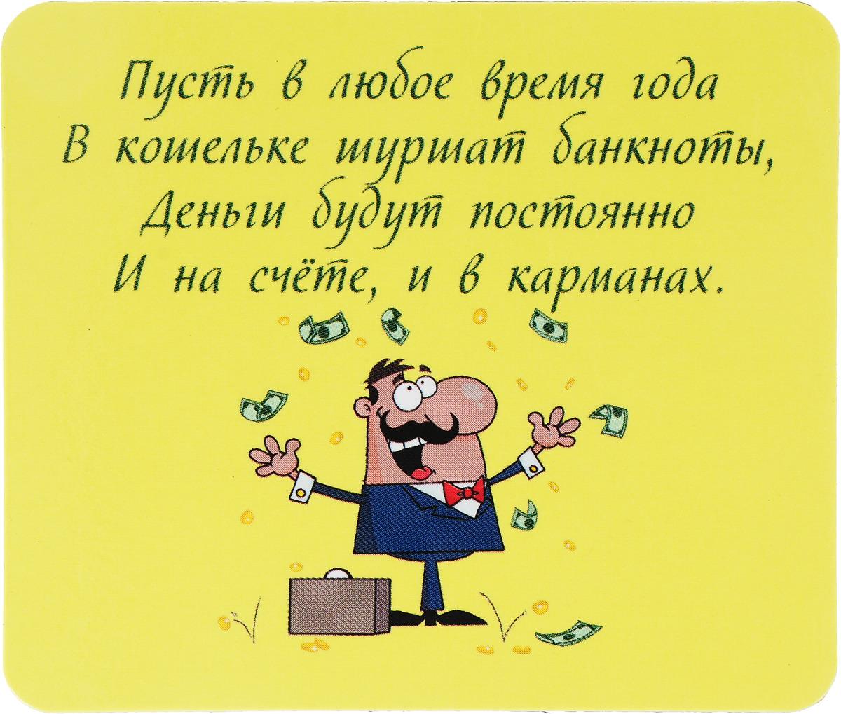 Магнит сувенирный Miland Пусть в любое время года кошельке шуршат банкноты, Т-3331, мультиколор