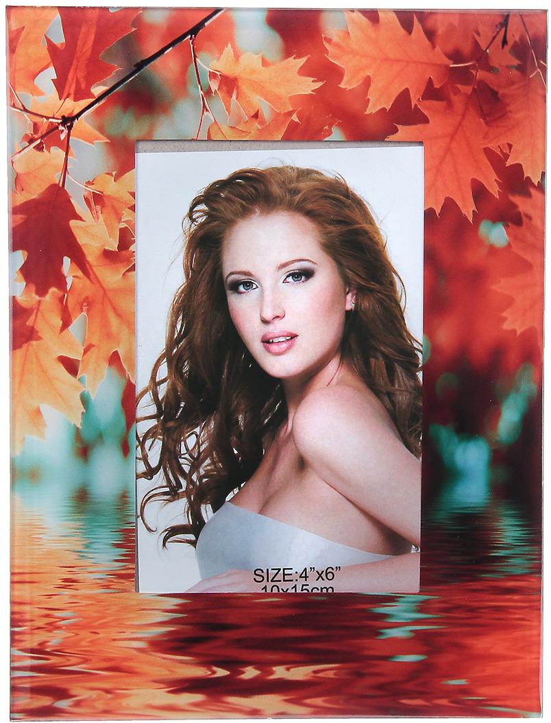 Фоторамка Осень Прекрасная пора, 2989689, 22,5 х 17,5 х 1,5 см
