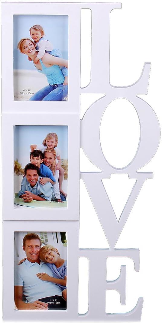 Фоторамка С любовью, на 3 фото, 1020857, белый, 1,5 х 26 х 53,5 см