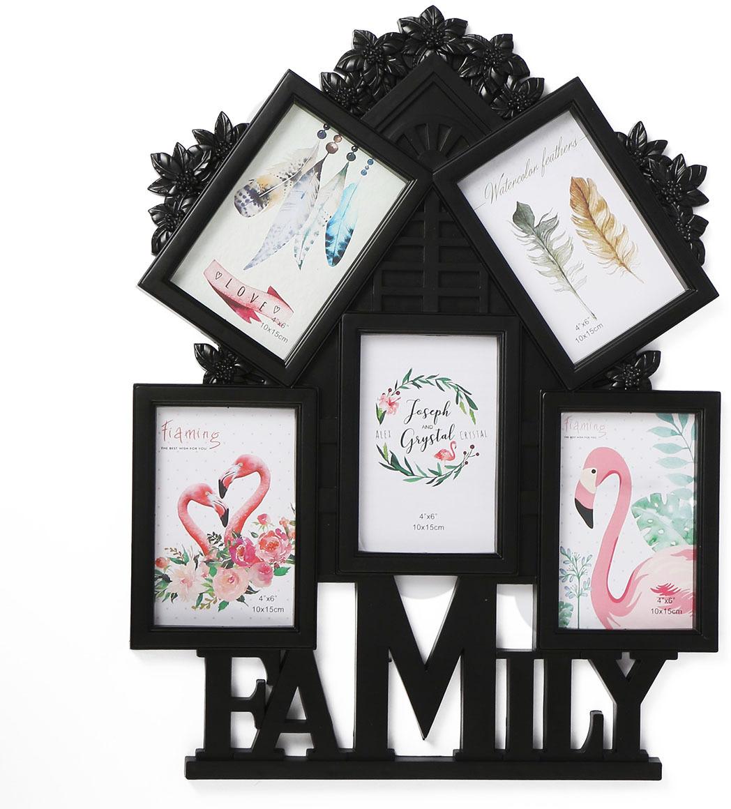 Фоторамка Окно в цветах Семья, на 5 фото, 3722076, черный, 50,5 х 38,5 2,5 см