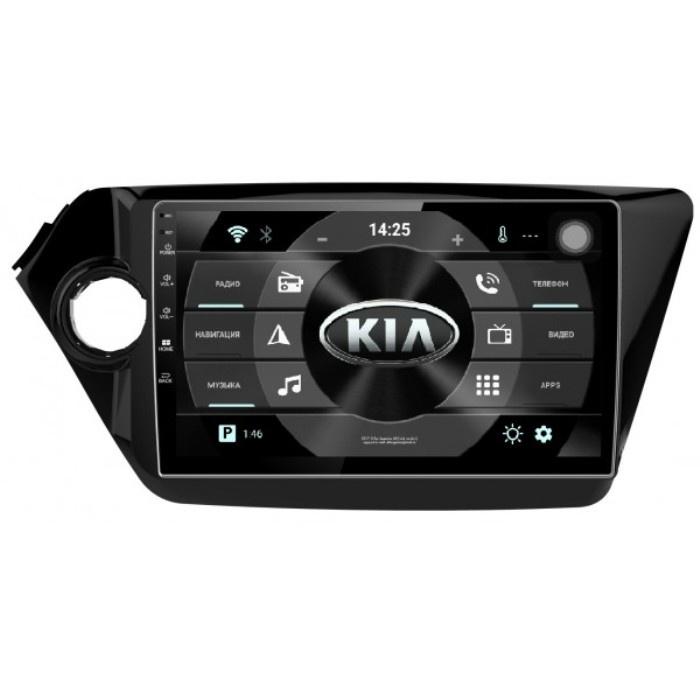 Автомагнитола Hyundai/Kia KIA901 беспроводное оборудование wifi