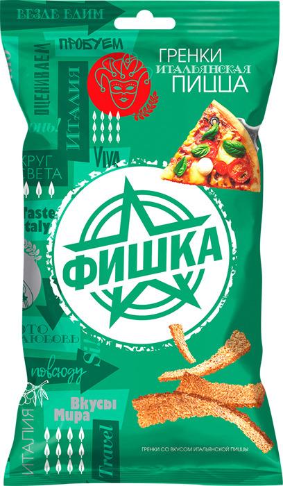 Гренки Фишка Вкусы мира, ржаные Итальянская Пицца, 120 г цена