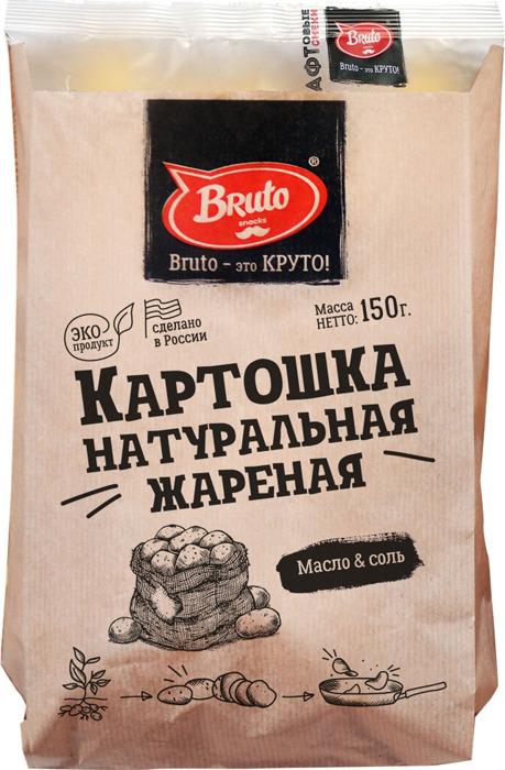 Картошка жареная BRUTO с солью, 150 г чипсы картофельные русская картошка колбаски гриль 150 г