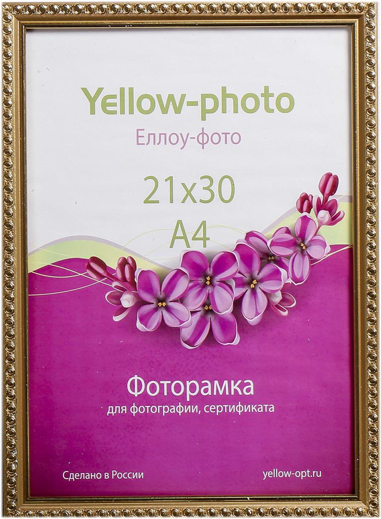 Фоторамка Камея, 4199023, золотой, 33 х 24 х 1,4 см коробка подарочная veld co свадебный бабочки цвет слоновая кость 18 х 18 х 26 см