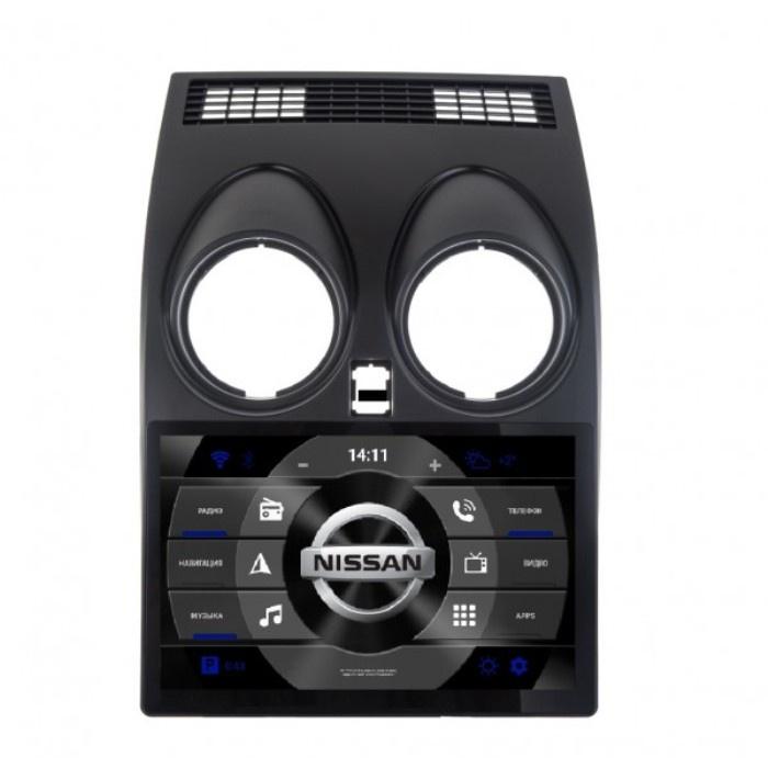 Автомагнитола NISSAN NIS901 беспроводное оборудование wifi