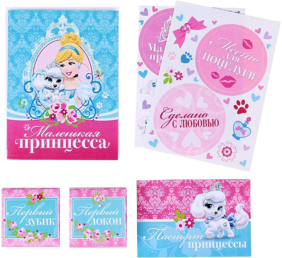 Сувенирный набор Disney Принцессы Маленькая принцесса, фотоальбом, 36 листов + памятные коробочки, 1489566, мультиколор сувенирный набор disney наш чудесный малыш фотоальбом памятные коробочки в пенале 1903139 мультиколор