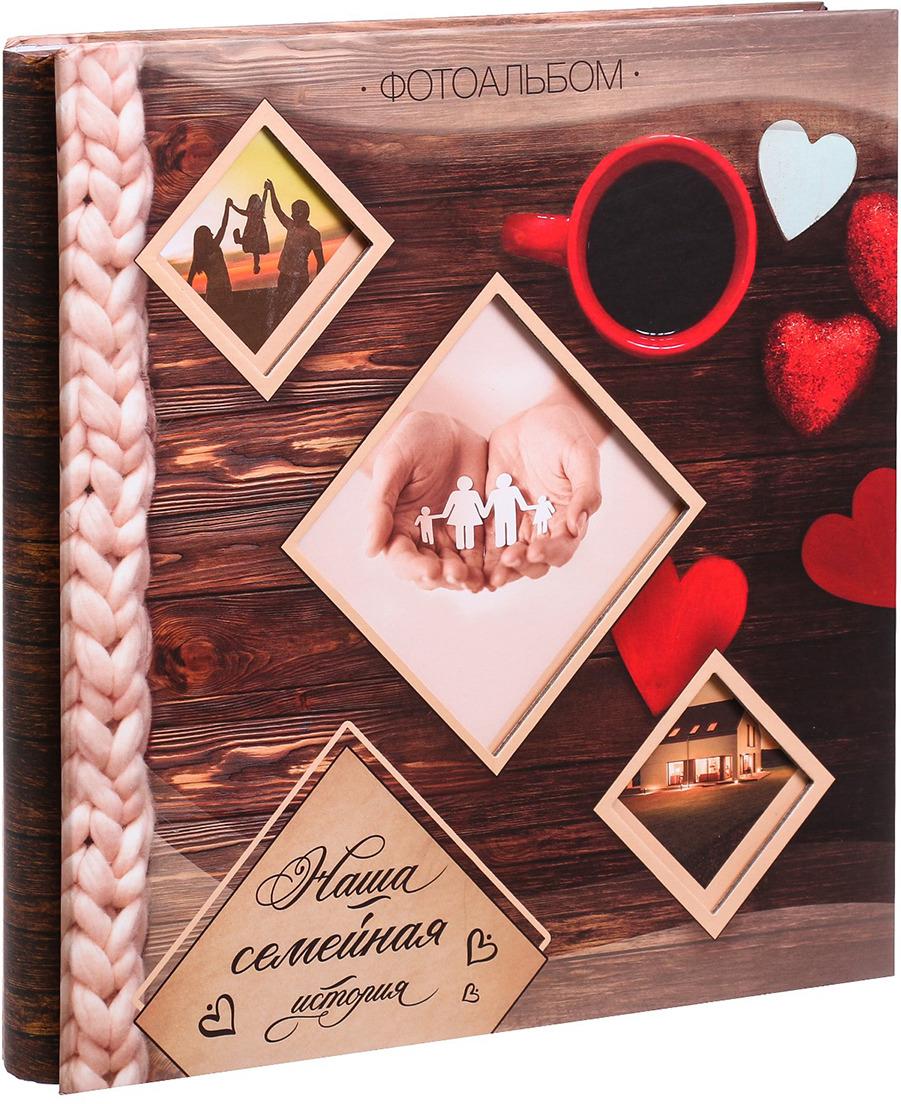 Фотоальбом Семейный, магнитный, 3462408, мультиколор, 20 листов, 24,5 х 24 х 4 см