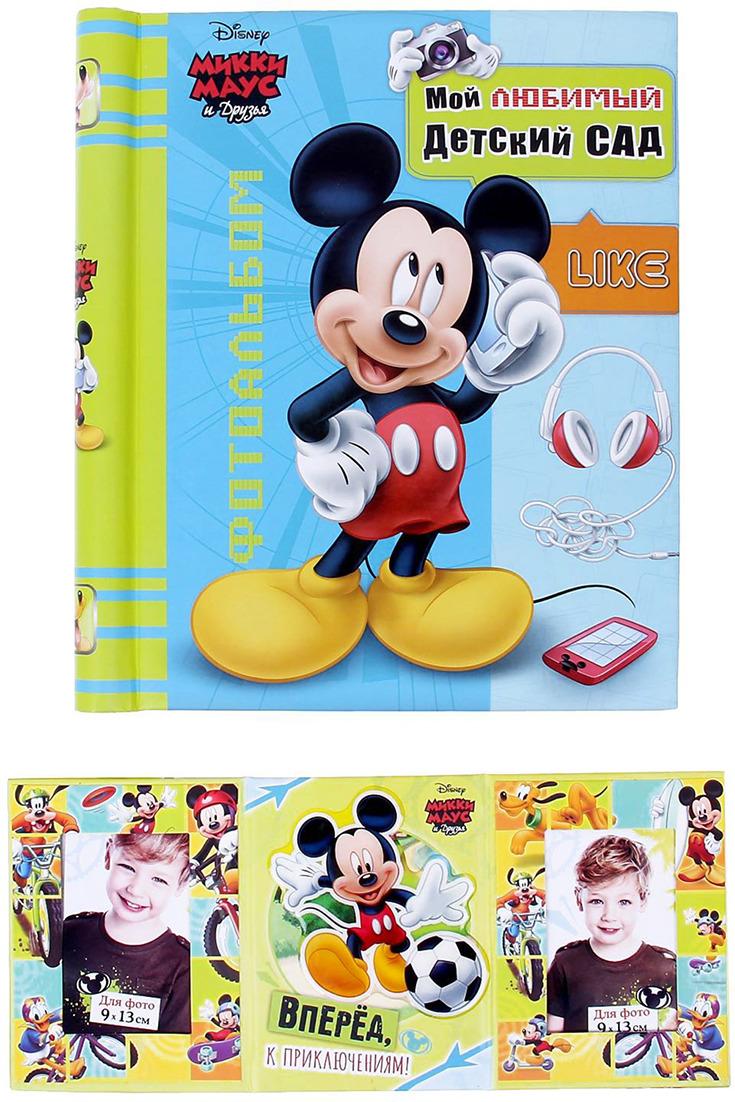 Сувенирный набор Disney Мой любимый детский сад Микки Маус, фотоальбом, 20 листов + триптих, 1221310, мультиколор сувенирный набор disney наш чудесный малыш фотоальбом памятные коробочки в пенале 1903139 мультиколор
