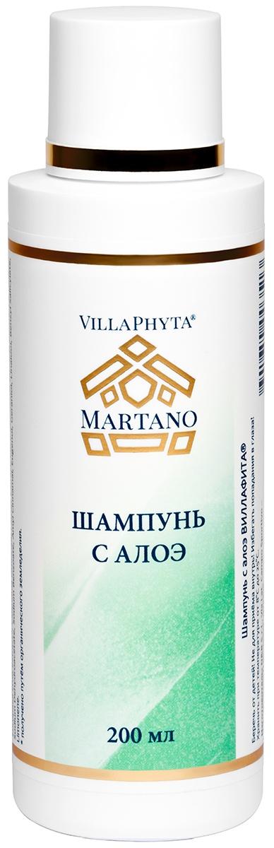Шампунь для волос Villaphyta Шампунь с алоэ, 200 мл