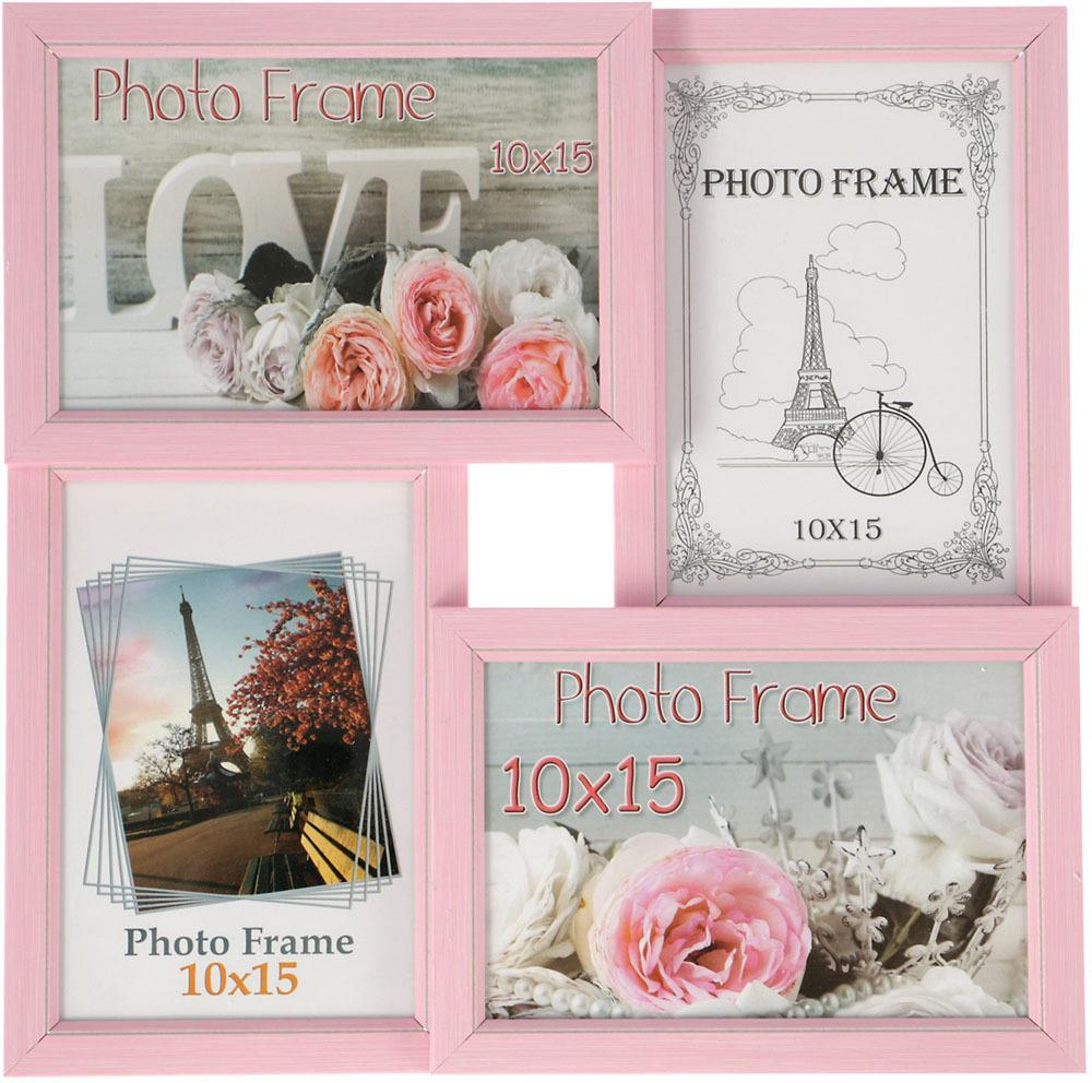 Фоторамка, на 4 фото, 3573195, розовый, 29 х 29 см, размер фото 10 х 15 см украшения 30 х годов фото