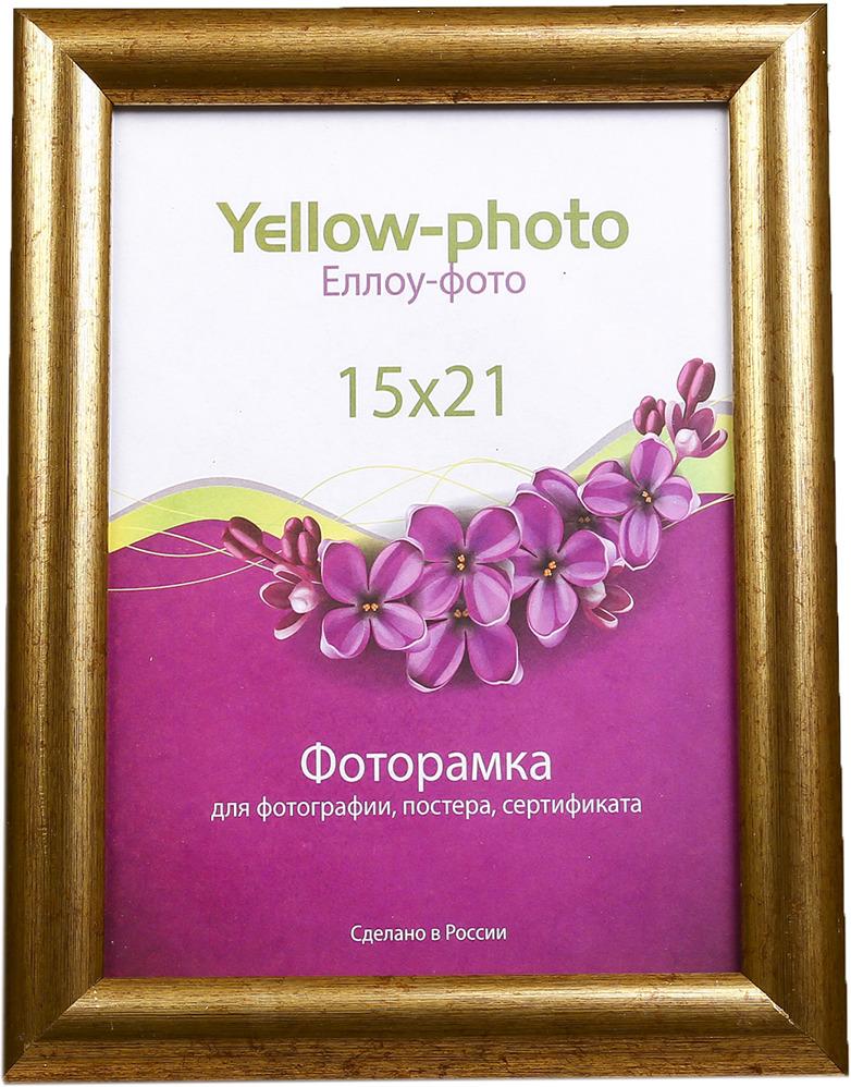 Фоторамка Автограф, 4199026, золотой, 25,2 х 19,5 х 1,8 см коробка подарочная veld co свадебный бабочки цвет слоновая кость 18 х 18 х 26 см