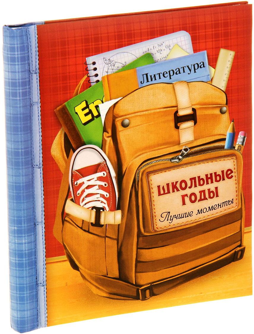 Фотоальбом Школьные годы, магнитный, 863572, мультиколор, 20 листов, 3,5 х 25 х 29,2 см
