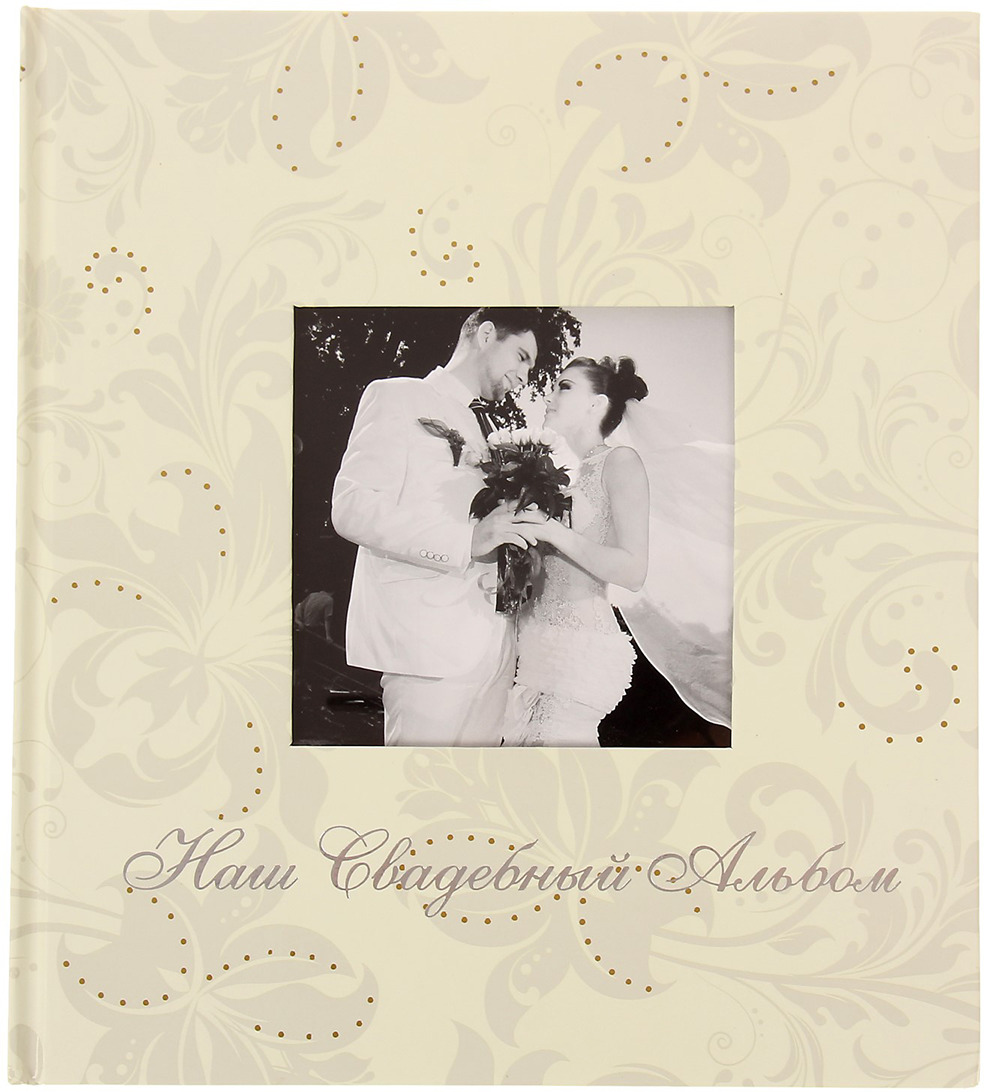 Фотоальбом Diesel Wedding Story, 50 фотографий, 10 х 15 см фотоальбом platinum ландшафт 1 200 фотографий 10 х 15 см цвет зеленый голубой коричневый pp 46200s