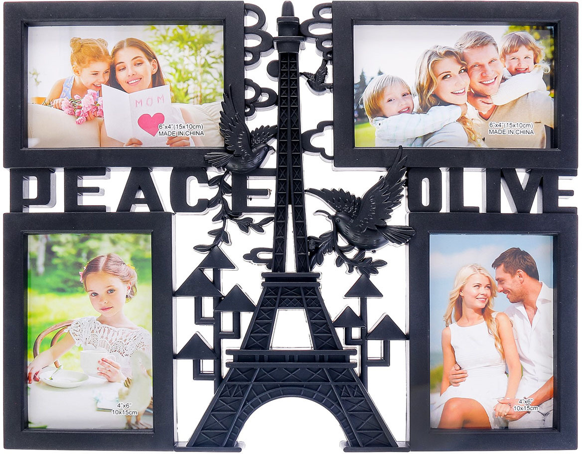 Фоторамка Жизнь в Париже, на 4 фото, 2640156, черный, 41 х 33 х 2,5 см