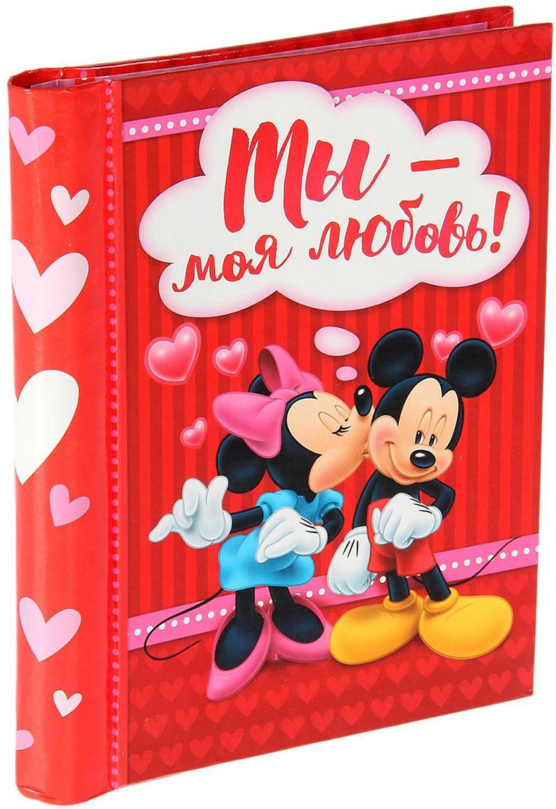 Фотоальбом Disney Ты-моя любовь Микки Маус, магнитный, 1505238, мультиколор, 10 листов, 19,5 х 16 х 2 см disney блокнот микки маус ты лучше всех 60 листов
