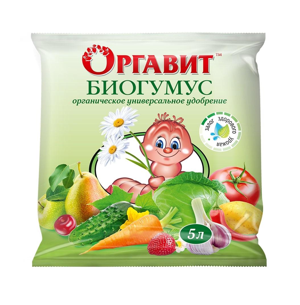 Удобрение Оргавит Биогумус 5л удобрение florizel гелеобразное органическое биогумус для роз 350мл