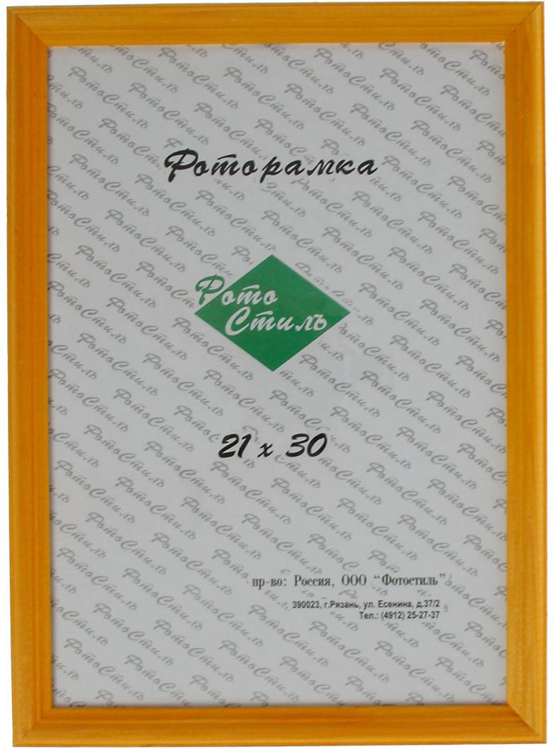 Фоторамка №1 (23), 911274, янтарный, 21 х 30 см
