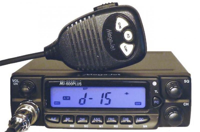 Радиостанция Mega get Рация mj-600 plus цена и фото