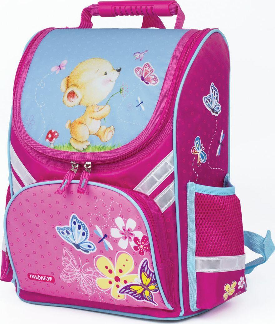 Ранец для девочки Пифагор Мишка с бабочкой, начальной школы, розовый, бирюзовый, 15 л