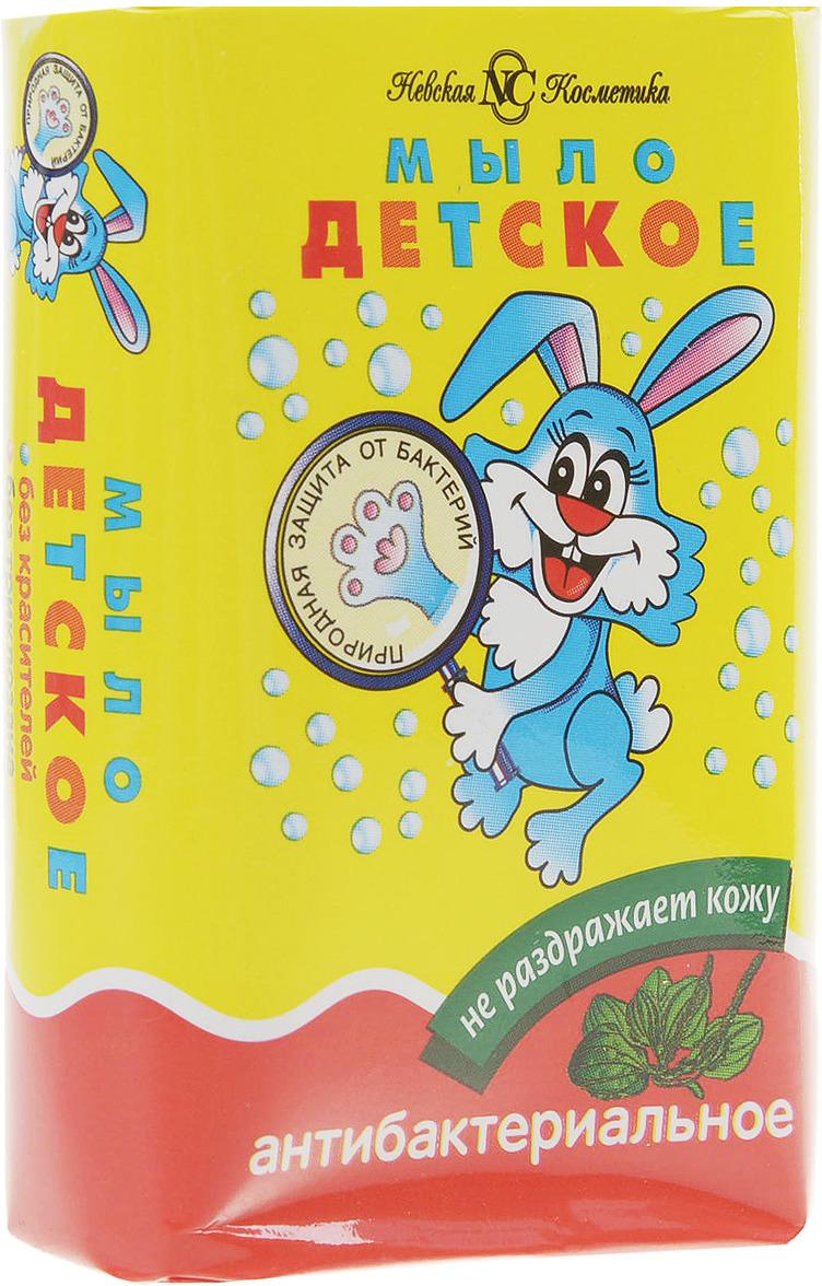 Детское Мыло туалетное Антибактериальное с подорожником и маслом чайного дерева, 90 г