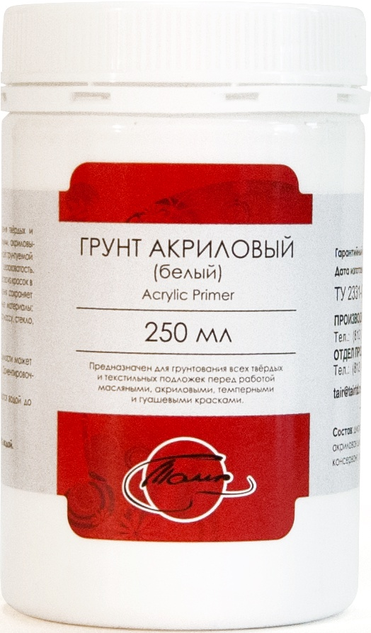 """Грунт акриловый универсальный """"Таир"""", 250 мл, белый"""