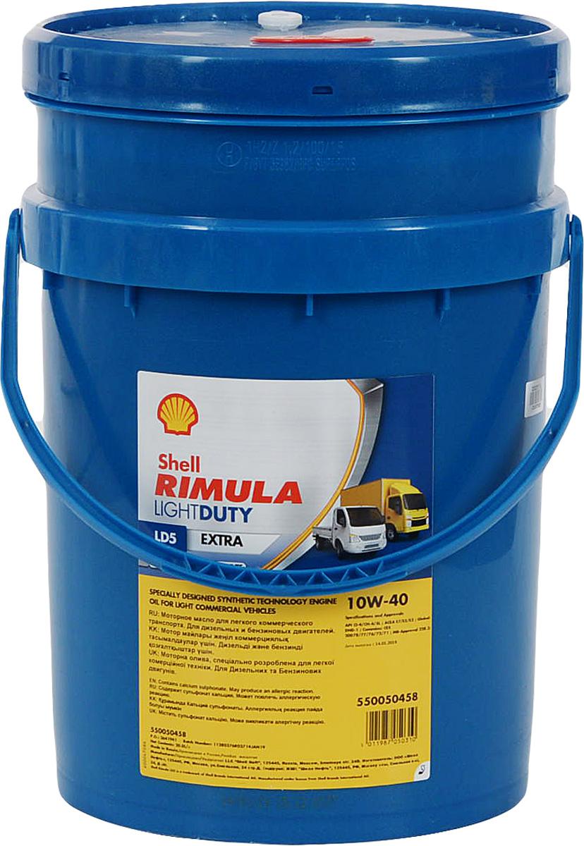 Моторное масло Shell Rimula Light Duty LD5 Extra, полусинтетическое, 10W-40, 20 л моторное масло mannol diesel extra 10w 40 для дизельных двигателей 5 л полусинтетическое