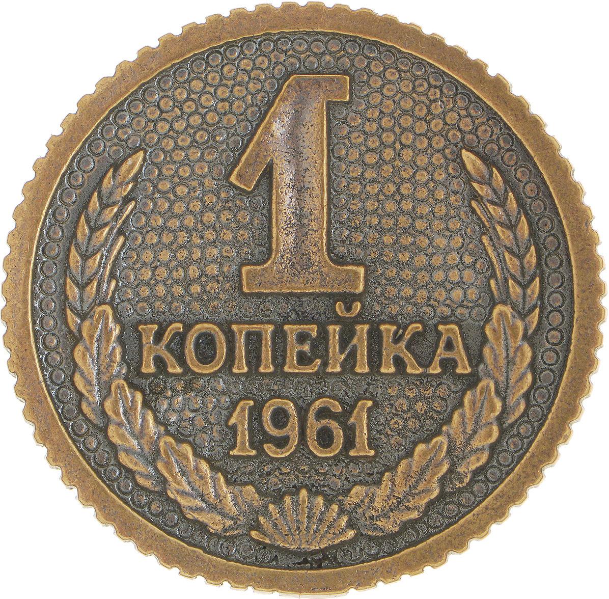 Денежный сувенир Miland Монета Копейка рубль бережет, Т-3703, золотой