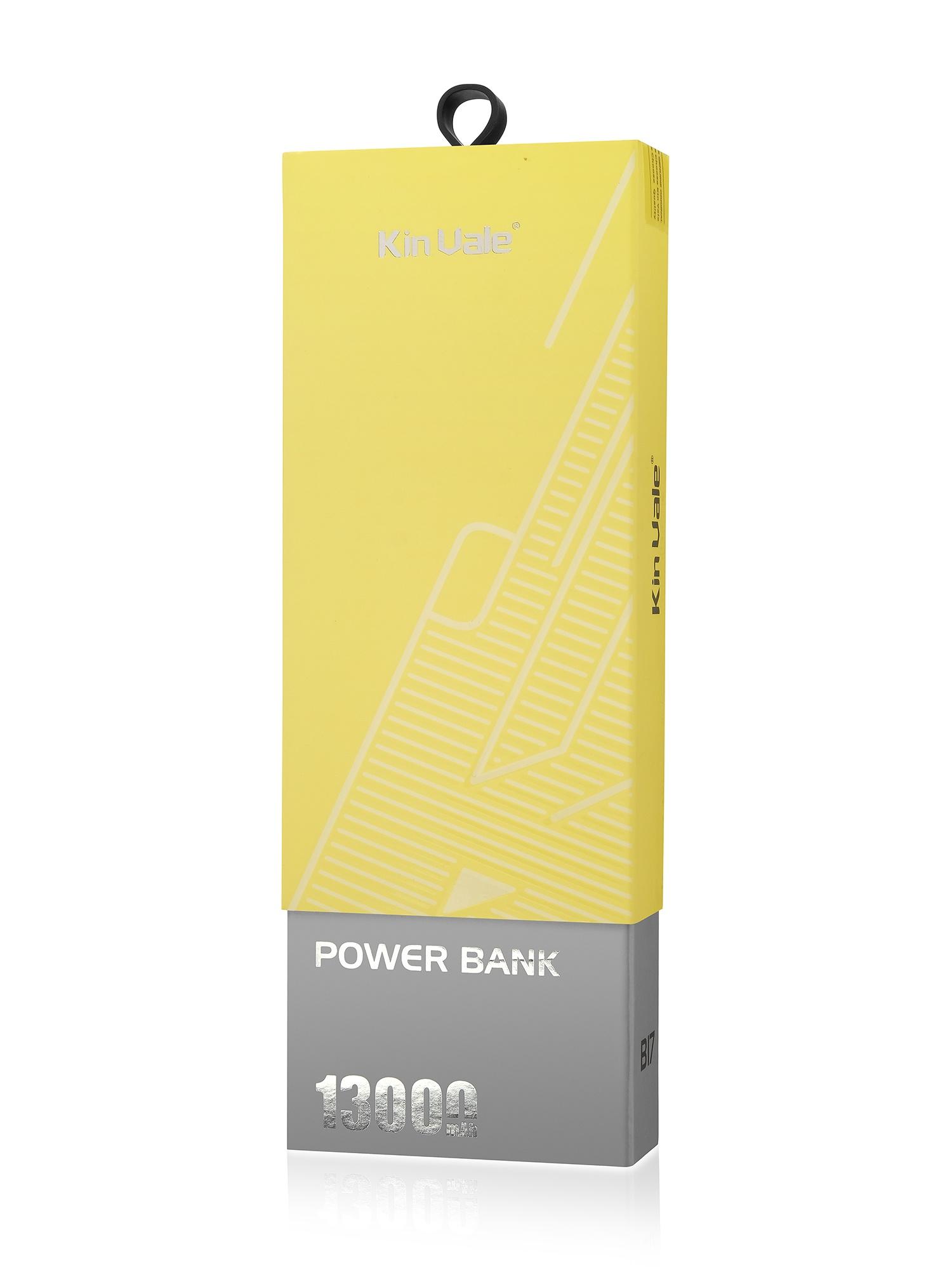 Беспроводное зарядное устройство Power Bank, желтый