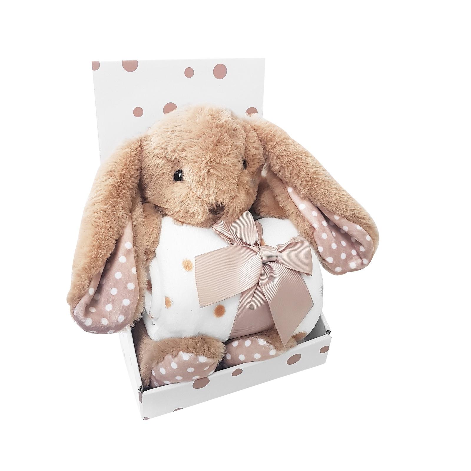 Мягкая игрушка UVITON Набор Детский плед и игрушка шоколадный