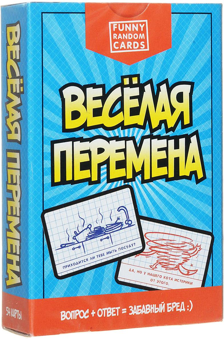 Настольная игра Miland Игрополис Funny Random Cards Школьные Сборник №2, ИН-0191 random cartoon ceramic tile decal 1pc