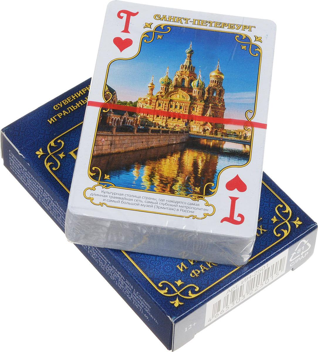 Сувенирные игральные карты Miland Города России ИН2501 54 шт Miland