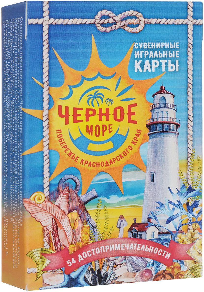Сувенирные игральные карты Miland Черное море, ИН-2498, 54 шт сувенирные игральные карты miland черное море ин 2498 54 шт