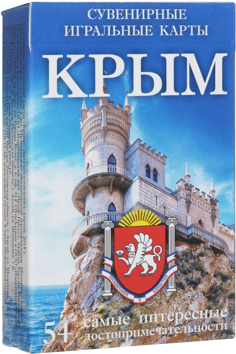 Сувенирные игральные карты Miland Крым, ИН-2497, 54 шт сувенирные игральные карты miland черное море ин 2498 54 шт