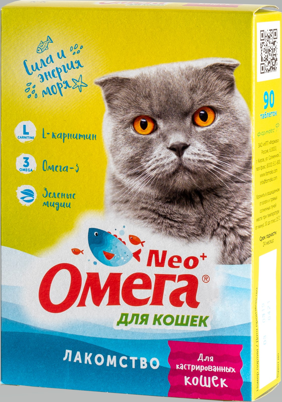 Лакомство Омега Neo+ c L-карнитином Для кастрированных кошек для кошек 90 таблеток, 45 г.