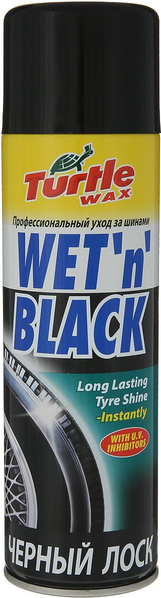 Восстановитель цвета шин и пластика Turtle Wax Wet'N' Black, аэрозоль, FG6522/53017, 500 мл turtle wax автохимия