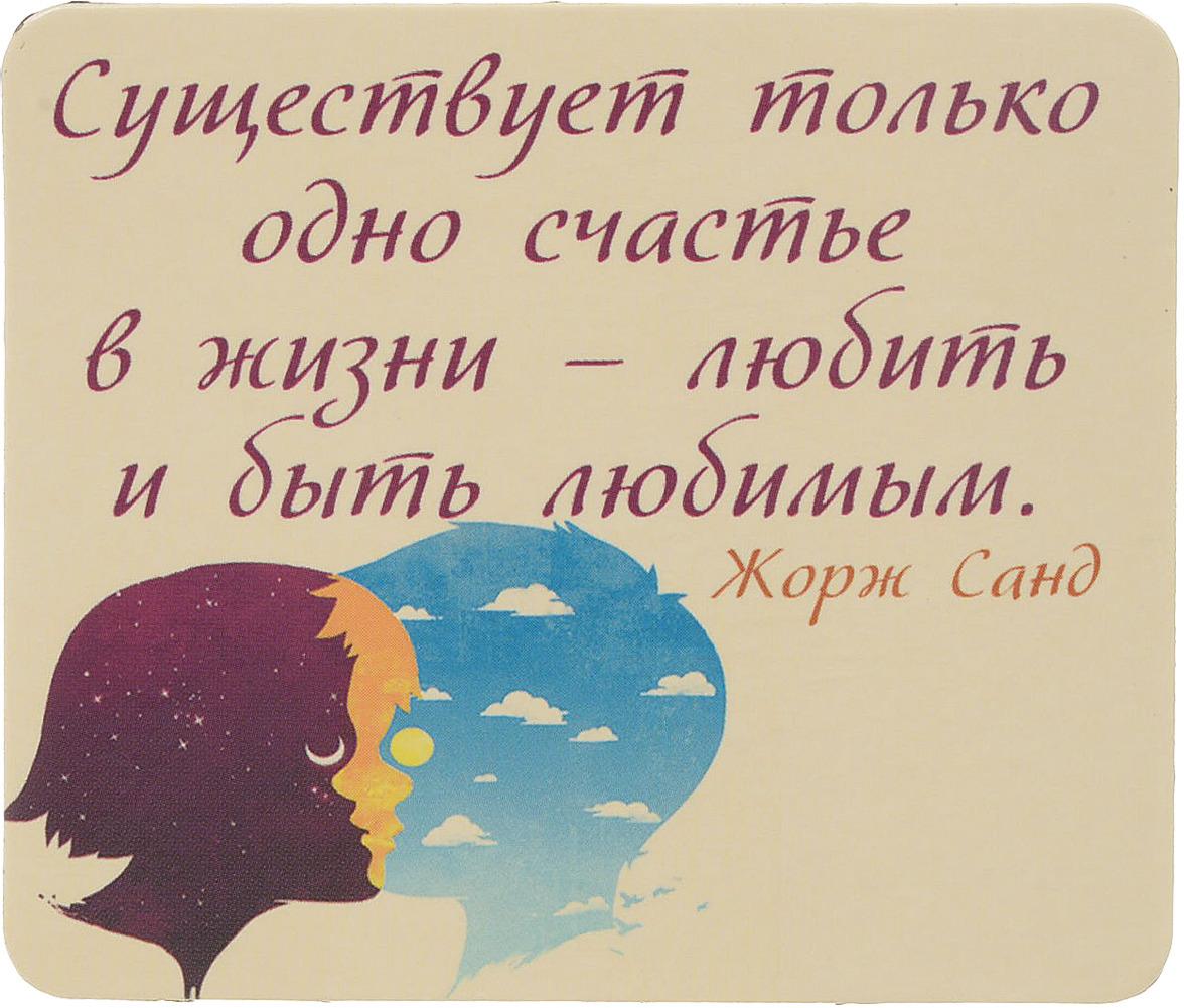 Магнит сувенирный Miland Существует только одно счастье в жизни, Т-3312, мультиколор
